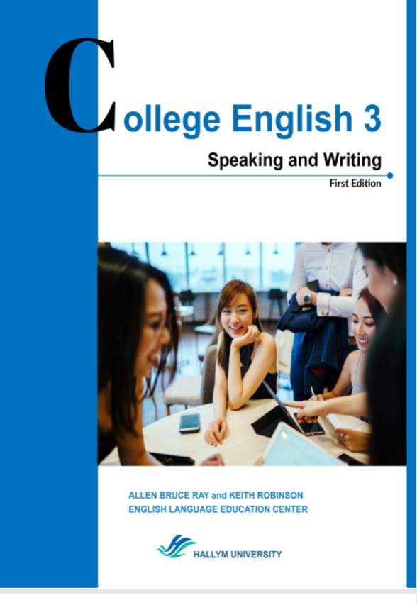 College English3; Speaking and Writing 교재 구입 안내